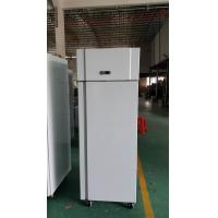 Buy cheap Kitchen / Grocery Upright Fridge Freezer , One Door Stainless Refrigerator from wholesalers