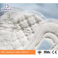 Buy cheap Mini sanitary pads 180mm from wholesalers
