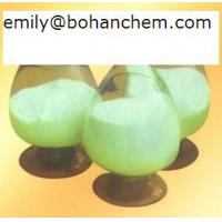 Buy cheap Optical brightener OB / Fluorescent whitening agent OB / optical brightening agent from wholesalers