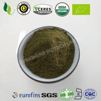 Buy cheap Lovingherb organic ginkgo leaf powder USDA, EEC, NOP certified organic 80mesh  factory from wholesalers