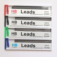 Buy cheap Unbreakable stationery polymer mechanical pencil lead  High quality  75mm mechanical pencil lead from wholesalers