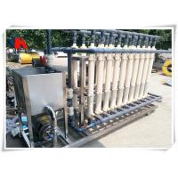 Buy cheap Automatic Industrial Water Treatment Systems 98% Organic Matters / Bacteria Removal from wholesalers