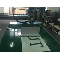 Buy cheap Aluminium Plate Sheet Half Die Cutting Router Engraving Machine from wholesalers