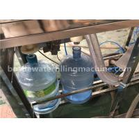 Buy cheap 20 Liter Water Jar Washing Machine For 5 Gallon Water Filling Machine from wholesalers