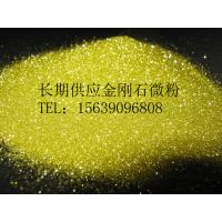Buy cheap Excellent Synthetic Diamond Powder for Abrasive from wholesalers