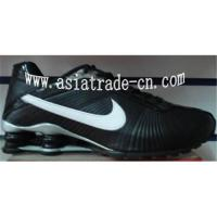 Buy cheap Www.asiatrade-cn.com Sell Latest Jordan8 Shoes,Jordan23 Shoes AF1&J3 Shoes from wholesalers