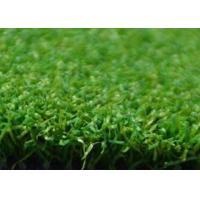 Buy cheap Rainbow Track Kindergartens Artificial Plastic Grass Carpet product