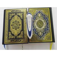Buy cheap 2012 Hottest quran reading pen m9 with 5 books tajweed function product