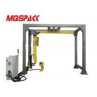 Buy cheap Conveyorized Rotary Stretch Wrap Machine With Scale 500mm Conveyor Height from wholesalers