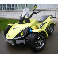 Buy cheap BRP Can-am 250CC Water Cooling 3 Wheel ATV 90# Single Cylinder from wholesalers