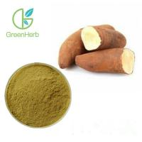 Buy cheap Strengthen Immune System Snow Lotus Fruit Powder Yacon Fruit Extract Two Years Shelf Life from wholesalers