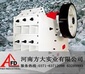 Buy cheap Stone Jaw Crusher with capacity 260t/h from wholesalers