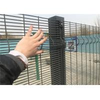 Buy cheap 358 High-Security Weld Wire Fence, Powder Painted Mesh Fence Panels RAL 6005, 9003 , Anti Climb and Cut, 12.70mm x 76.20 from wholesalers