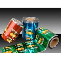 Buy cheap 50g - 3000 grams Plastic Roll Film For Automatic Packaging Machine product