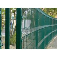 Buy cheap Anping  PVC coated 358 prison mesh fence from wholesalers