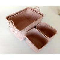 Buy cheap 100% handwoven S/4 rectangle home storage basket with PP material,coloful , from wholesalers