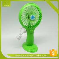 Buy cheap BS-5570 Standing Rechargeable Lithium Battery Operated Mini Table Fan product