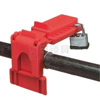 Buy cheap Safety Valve Lockout Devices- Adjustable Ball Valve Locks[F06] from wholesalers