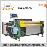 Buy cheap APM Stainless Steel Wire Mesh Weaving Machine from wholesalers