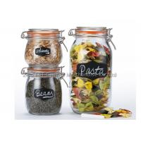 Buy cheap Airtight 3 piece glass canister set / glass jar set for kitchen FDA / SGS / BV eco-friendly from wholesalers