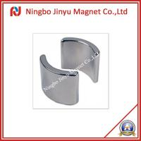 Buy cheap Permanent Neodymium Arc Magnet with ISO9001 certification from wholesalers