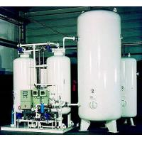 Buy cheap Gas Plant/Nitrogen Plants/Nitrogen Gas Plants China from wholesalers