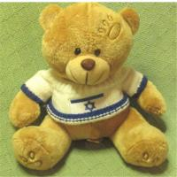 Buy cheap 10cm Star Of David Plush Teddy Bears With White & Blue Knit Sweater Paw Prints from wholesalers