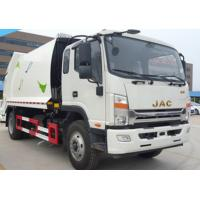 Buy cheap JAC 5T 6wheels Compressed garbage truck  with favorable price for sale from wholesalers