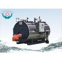 Buy cheap Horizontal Industrial Steam Boiler Wet Back Oil Steam Boiler With Alarm Interlock from wholesalers