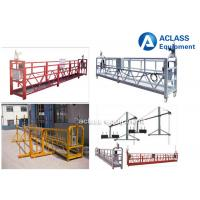 Buy cheap Suspended Mast Climbing Work Platform 630kg Window Cleaning Gondola from wholesalers