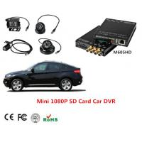 Buy cheap HD 4CH Rugged 1080P Car DVR With 3G GPS WIFI Support 128GB SD Card from wholesalers