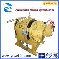 Buy cheap 5T pneumatic air winch,5T motor power compressed air winch from wholesalers