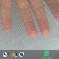 Buy cheap HDPE transparent white anti insect net from wholesalers
