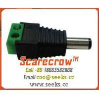 Buy cheap Scarecrow™ DC Plug Male from wholesalers