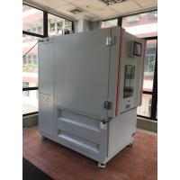 Buy cheap 0.225 m3 / 1m 3 Environmental Test Chamber VOC And Formaldehyde Emission Test Chamber from wholesalers