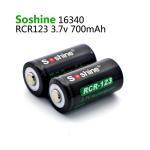 Buy cheap Soshine Li-ion RCR123/16340 Battery: 700mAh 3.7V from wholesalers