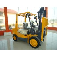 Buy cheap TCM 2ton diesel forklift truck compare to HELI HANGCHA forklift truck from wholesalers
