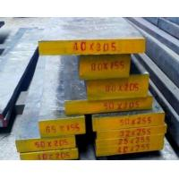Buy cheap Alloy Tool Steel Bars from wholesalers