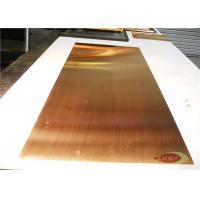 Buy cheap Professional Conductive Brass Copper Sheet Metal C12200 Cold rolled from wholesalers