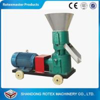 Buy cheap animal feed making machine from wholesalers