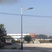 Buy cheap galvanized led street light of 400w hps replacement from wholesalers