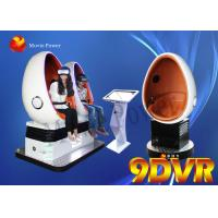 Buy cheap Easy Operate 10d vr Simulator With 360 Degree View For Shopping Mall product