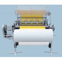 Buy cheap Mechanical Industrial Quilting Machines 94 Inch 2.4m For Bedding Covers from wholesalers