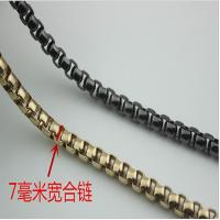 Buy cheap Delicate novelty design 7 mm gunmetal and gold color metal chain for bag from wholesalers