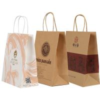 Buy cheap Small 200 Gsm Custom Printed Paper Bags Reusable Folding With Twist Paper Handle from wholesalers