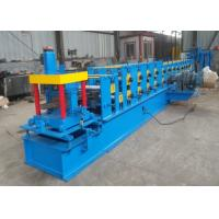 Buy cheap Hydraulic Cutting Cz Purlin Machine Automatically For 1-3 Mm Thick Mild Steel from wholesalers