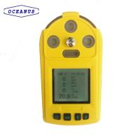 Buy cheap OC-904 Portable multi gas detector for NH3, H2S and LEL with diffusion sampling mode from wholesalers