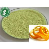Buy cheap Natural Plant Extract Raw Powder Methyl Hesperidin CAS 11013-97-1 from wholesalers