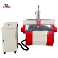 Buy cheap CAMEL 1325 cnc router for wood kitchen cabinet/wooden door engraver machine with vacuum table from wholesalers