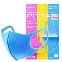 Buy cheap Kids Sweet Cool Fashionable Pitta Mask Health Personal Care Mask Easy Breathe product